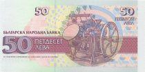 Bulgaria 50 Leva Kristo G. Danov - Platen printing press
