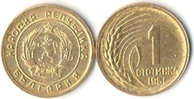 Bulgaria 50 Stotinka Lion