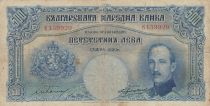 Bulgaria 500 Leva Boris III - 1929 - P.52a - F
