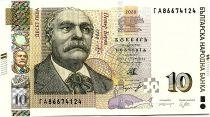Bulgarie 10 Leva - Petar Beron - 2020 - Neuf