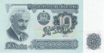 Bulgarie 10 Leva 1974 - G. Dimitrov, usine