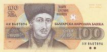 Bulgarie 100 Leva Zhary Zograf - Cercle de Vie - 1991