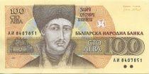 Bulgarie 100 Leva Zhary Zograf - Cercle de Vie
