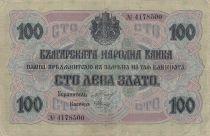 Bulgarie 100 Leva Zlato ND1916 - Armoires, ornements