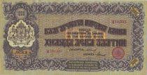 Bulgarie 1000 Leva Zlatni Zlatni, Armoiries