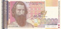 Bulgarie 10000 Leva - V. Dimitrov peintre - Madonne bulgare - 1996