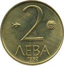 Bulgarie 2 Leva Cavalier de Madara