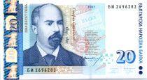 Bulgarie 20 Leva - S. Stambolov - Lion - Polymer - 2007