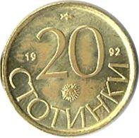 Bulgarie 20 Stotinki Lion