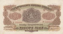 Bulgarie 200 Leva - 1945 - P.69a - SUP