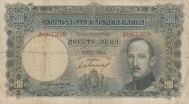 Bulgarie 200 Leva Boris III - 1929 - P.50a