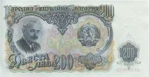 Bulgarie 200 Leva G. Dimitrov - Paysannes et tabac