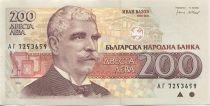 Bulgarie 200 Leva Ivan Vazov