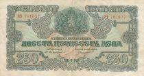 Bulgarie 250 Leva - 1945 - P.70b - TTB+