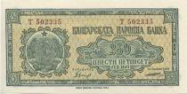 Bulgarie 250 Leva Armoiries - Train