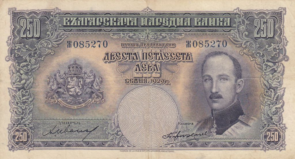 Bulgarie 250 Leva Boris III - 1929 - P.51a