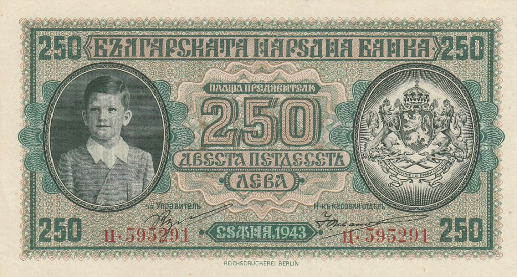 Bulgarie 250 Leva Simeon II - Paysans - 1943