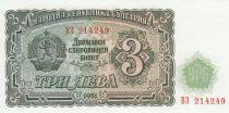 Bulgarie 3 Leva 1951 - Faucille et marteau