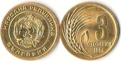 Bulgarie 3 Stotinki Lion