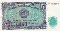 Bulgarie 5 Leva 1951 - Faucille et marteau