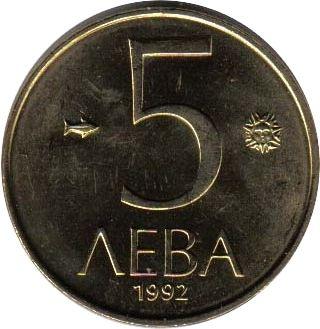 Bulgarie 5 Leva Cavalier de Madara