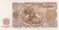 Bulgarie 50 Leva 1951 -G. Dimitrov, femme avec roses
