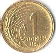 Bulgarie 50 Stotinka Lion