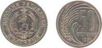 Bulgarie 50 Stotinki Lion