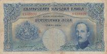 Bulgarie 500 Leva Boris III - 1929 - P.52a