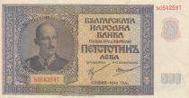 Bulgarie 500 Leva Boris III - Paysanne - 1942