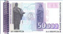 Bulgarie 50000 Leva St Cyril et St Methodius - 1997
