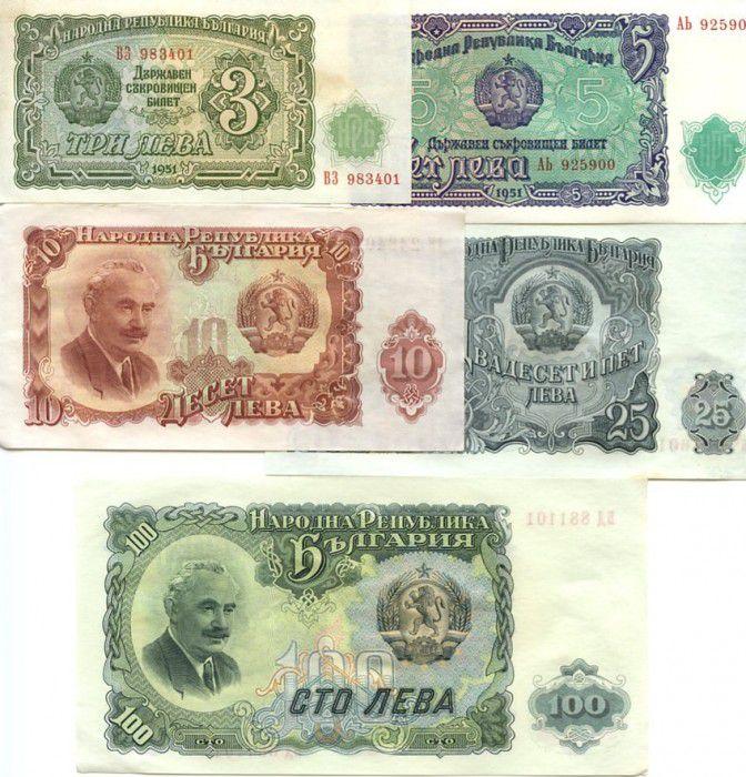 bulgarie-p