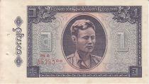 Burma 1 Kyat Gal Aun San, fisherman - 1965