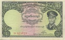 Burma 1 Kyat Gal Aung San - Boat - 1958
