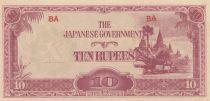 Burma 10 Kyats Ananda Temple - 1942
