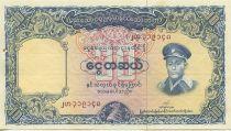Burma 10 Kyats Gal Aung San - Sherpa - 1958