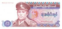 Burma 35 Kyats Gal Aun San - Statue of dancer - 1986 - Serial HA