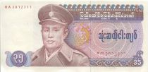 Burma 35 Kyats Gal Aun San - Statue of dancer - 1986