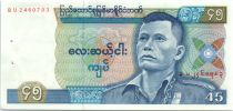 Burma 45 Kyats Po Hia Gyi - Workers - 1987