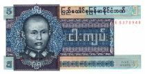 Burma 5 Kyats General Aun San - Palm tree 1973 - Serial JE
