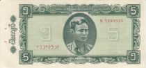 Burma 5 Kyats General Aun San, farmer and cow - 1965
