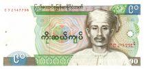 Burma 90 Kyats Seya San - Farmers - 1987 - Série CJ