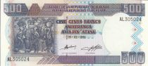 Burundi 500 Francs Native Painting - Central bank bdlg - 1999
