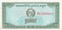 Cambodge 1 Kak 1979 - Buffles