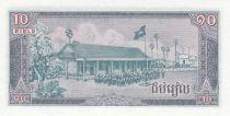 Cambodge 10 Riels 1979 - Récolte de fruits - Ecole