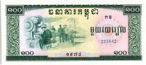 Cambodge 100 Riels,  Usine  - Rizière - 1975 - P.24