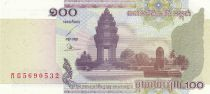 Cambodge 100 Riels 2001 -Pagode, monument