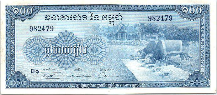 Cambodge 100 Riels Vaches - Femmes de cérémonie