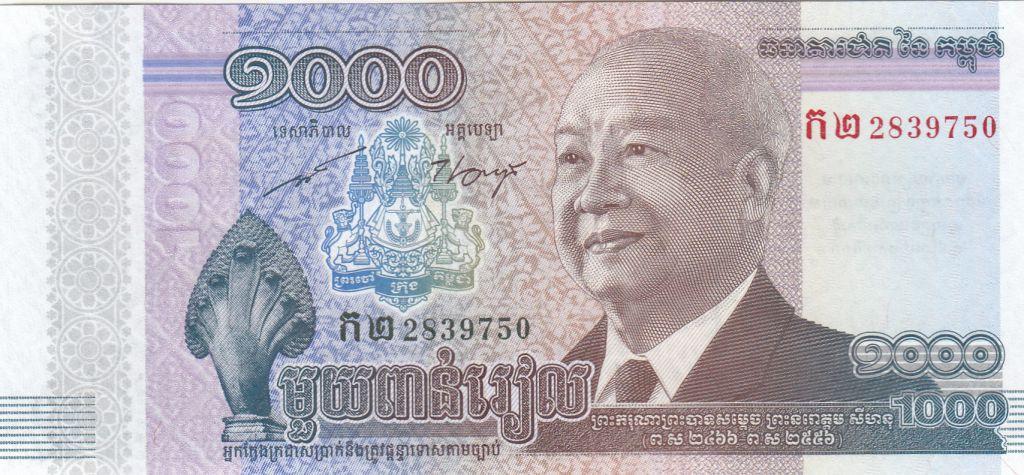 Cambodge 1000 Riels 2012 - Norodom Sianouk, parade fluviale