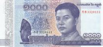 Cambodge 1000 Riels Norodom Sihanouk - Palais Royal 2016 (2017)